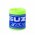 Suzuki Zweetband MotoGP 2017